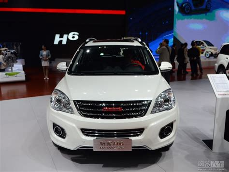 [Gallery] GWM Haval H6 with new logo – World AUTOMobile