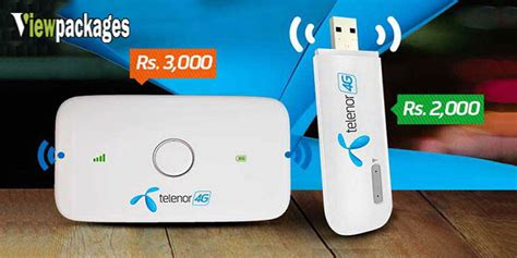 Telenor Wifi Device Packages | [Mar