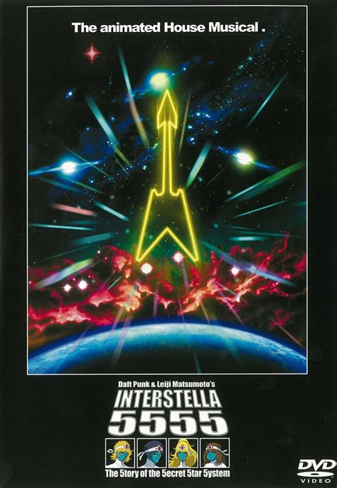 Revisiting Daft Punk's Interstella 5555 One More Time